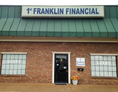 Michigan payday loan photo 2