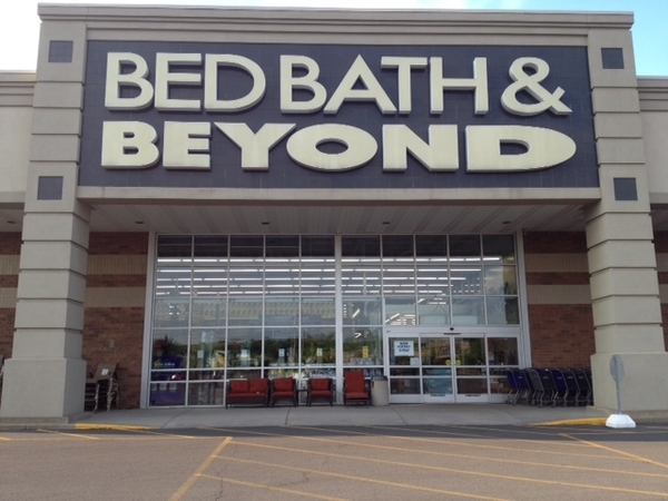 Bed Bath Beyond Gift Certificate