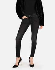 Jeggings for Women - Jean Leggings at Express