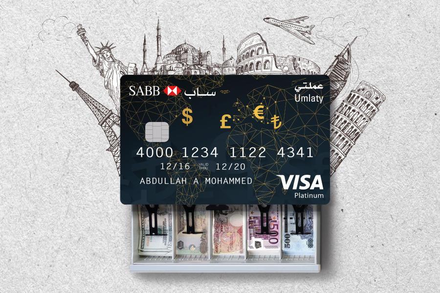 SABB Al Morooj Branch: loans, mortgages, credit cards ...