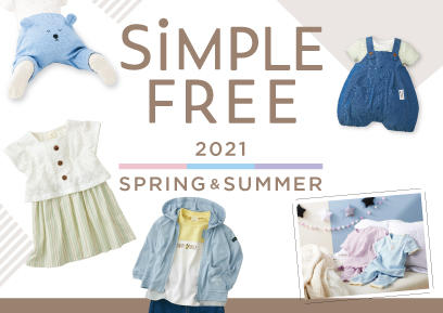 【4/1-4/30】SiMPLE FREE 2021 SPRING&SUMMER