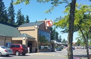 Safeway Pharmacy SW Highland Dr Store Photo