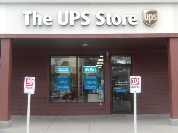 ups store of shorewood hills store front image