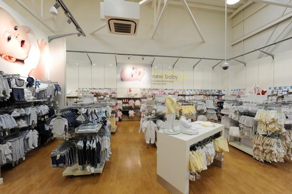 Mothercare Isle of Wight baby clothes