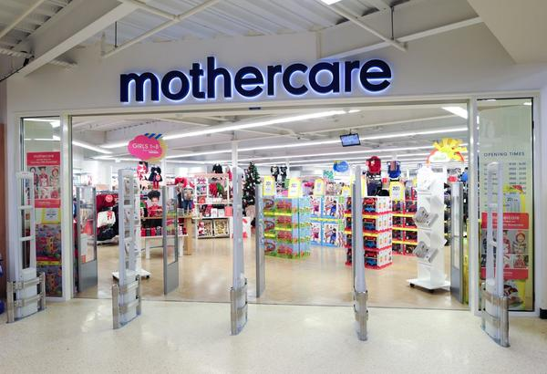 Mothercare Prescot outside