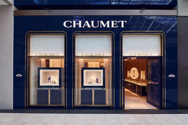 Chaumet Singapore Marina Bay Sands