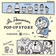 Floweringが「I'm Doraemon POP-UP STORE」を開催!(横浜・新宿)