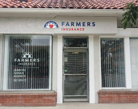 Farmers® Insurance building front
