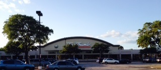 Tom Thumb Preston Royal Ctr Store Photo