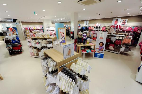 Mothercare Milton Keynes childrens clothing