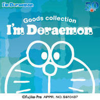 有明ガーデン「I'm Doraemon Goods Collection」開催!6/17(水)~