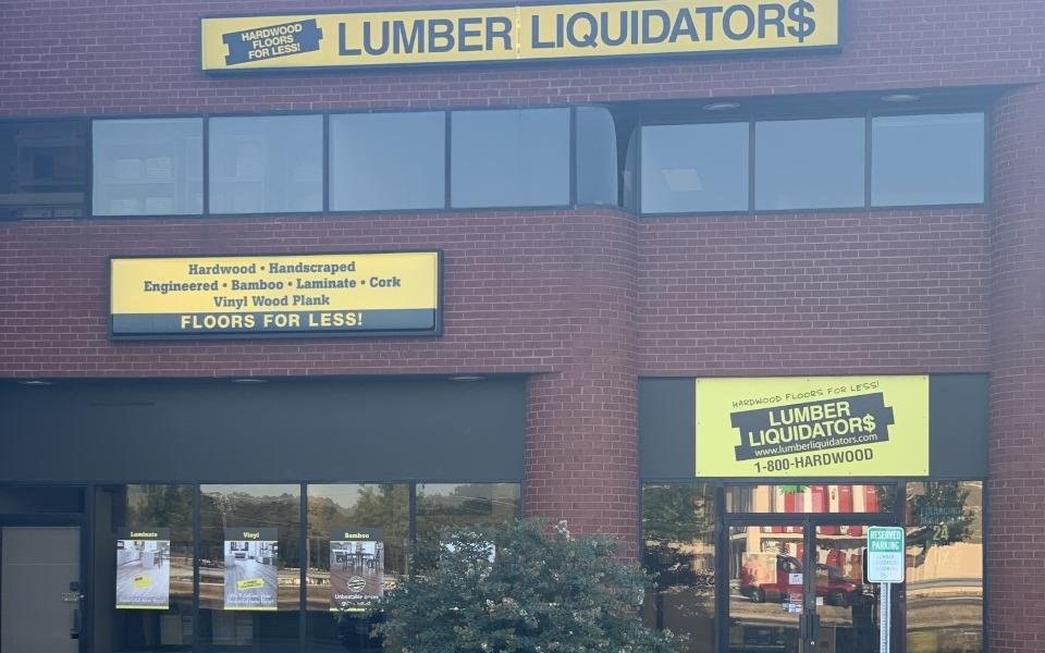 LL Flooring #1061 Lorton | 8245 Backlick Road | Storefront