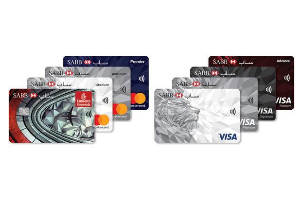 ساب فرع جازان تمويل بطاقات ائتمانية وحلول بنكية في الشاطئ
