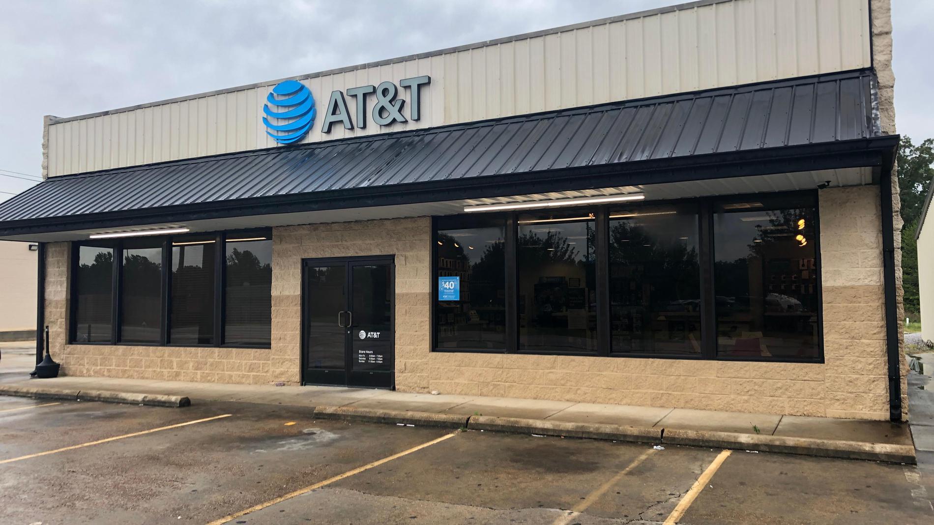 AT&T Store - Amory - Amory, MS