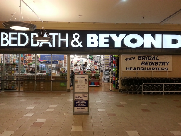 Bed Bath Beyond Mall 205