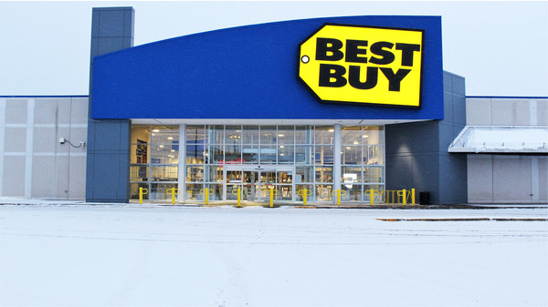 Best Buy Memorial Plaza