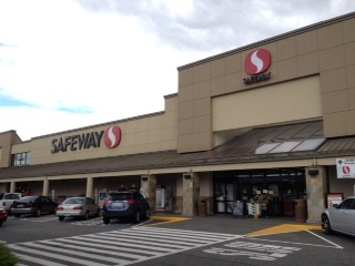 Safeway 172nd St Store Photo