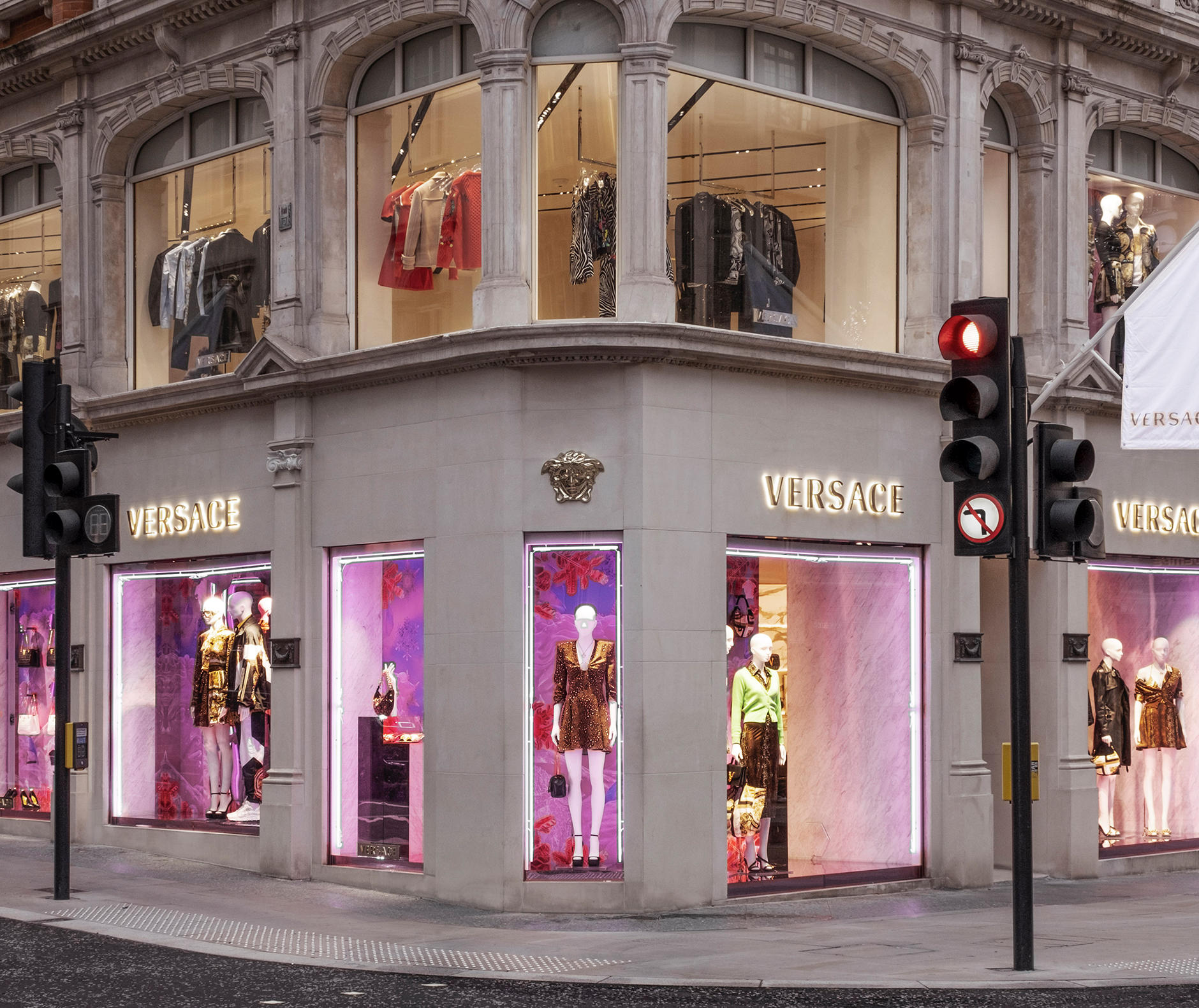 Versace London New Bond Street Boutique