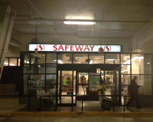 Safeway Store Front Picture at 1525 Wilson Blvd in Arlington VA