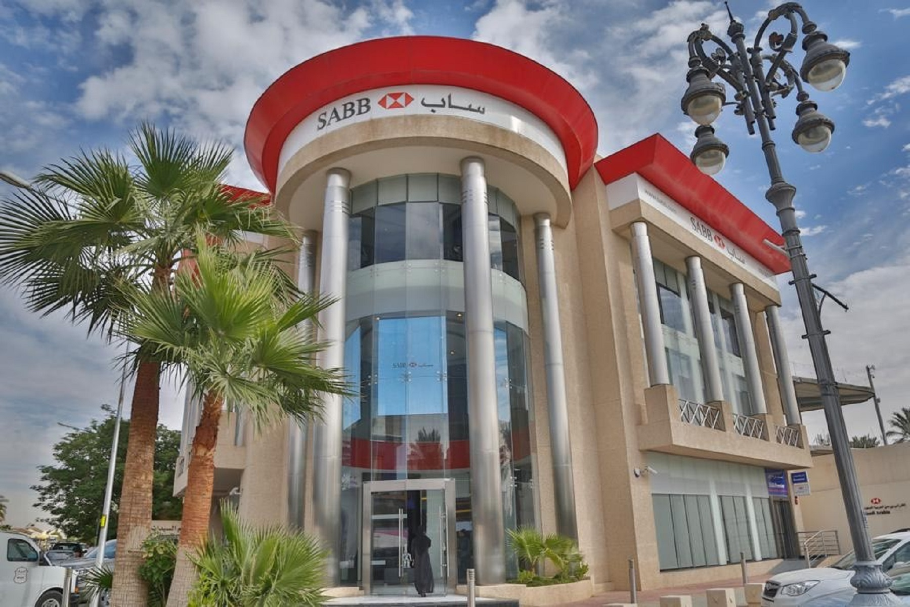 SABB branch with palm trees