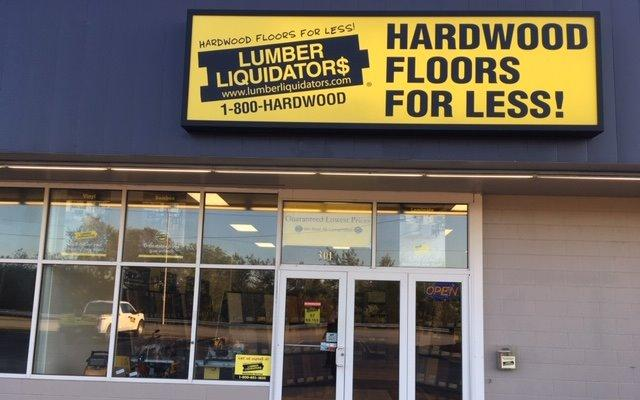 LL Flooring #1254 Champaign | 301 W. Marketview Drive | Storefront