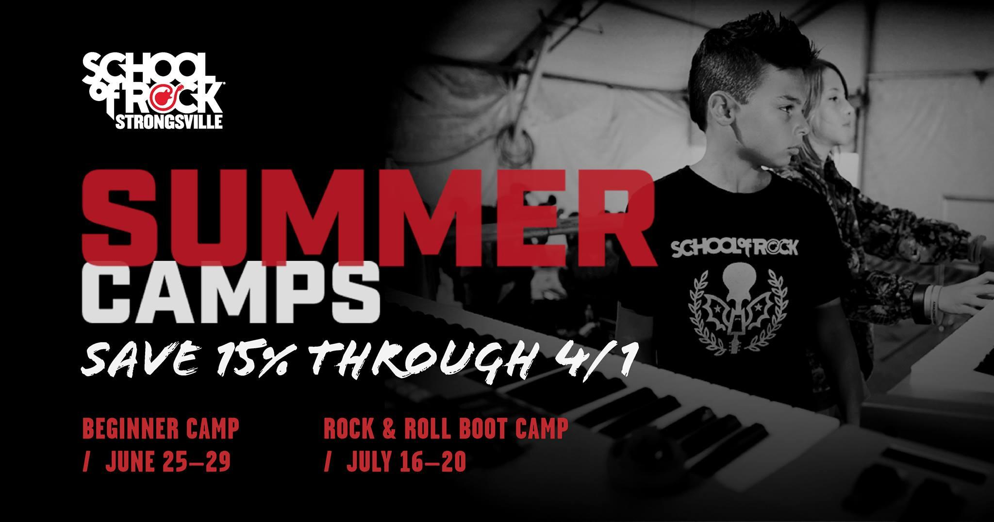 Image of SAVE 15% ON 2018 SUMMER CAMPS!
