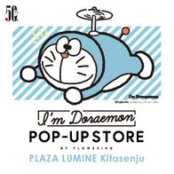 Floweringが「I'm Doraemon POP-UP STORE」を開催!(PLAZA ルミネ北千住店・東京)