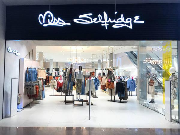Miss Selfridge store front image