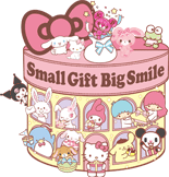 Small Gift Big Smile