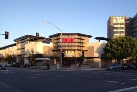 Vons Pharmacy E Broadway Store Photo