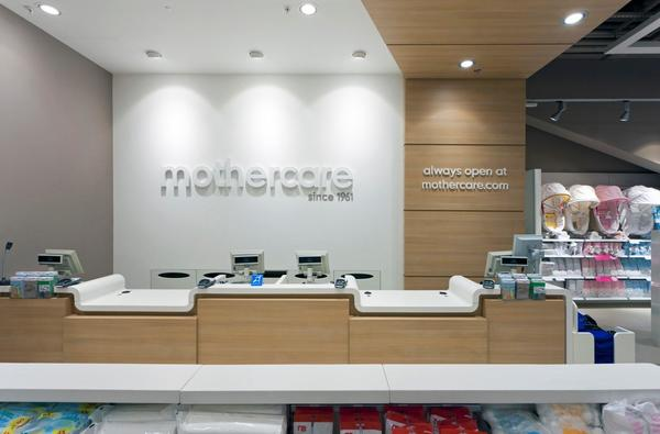 Mothercare Westfield Stratford pay desk