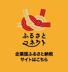 新型 熊谷 コロナ 市