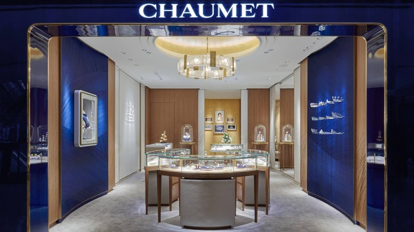 Chaumet Hyundai Daegu South Korea