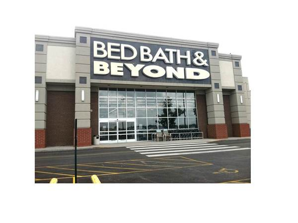 Bed Bath & Beyond Carbondale, IL