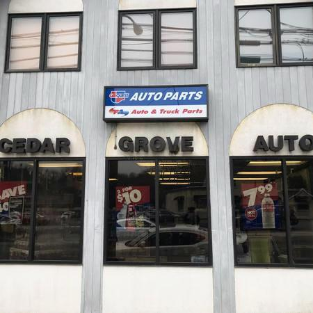 automotive parts store near me
