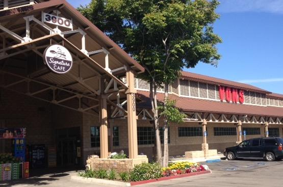 Vons Broad St Store Photo
