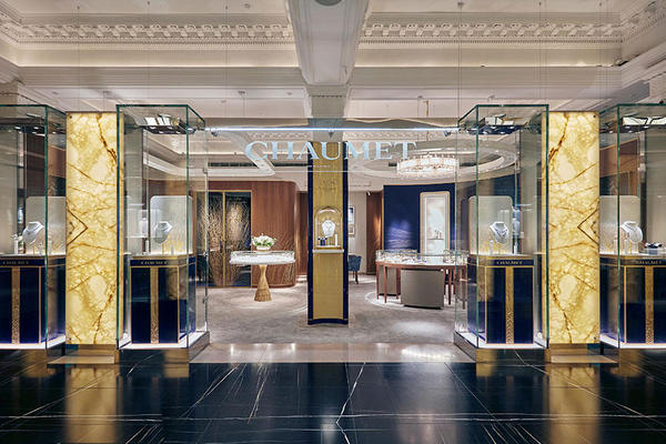 Chaumet London Harrods