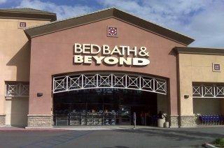 Bed Bath & Beyond Chino Hills, CA | Bedding & Bath Products