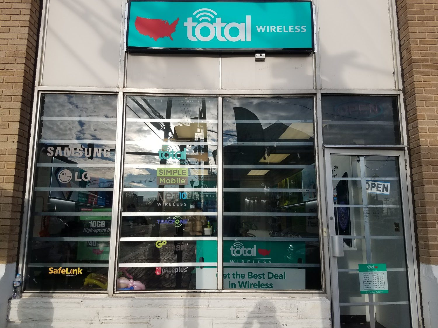 Total Wireless Store front image in Laurel,  MD