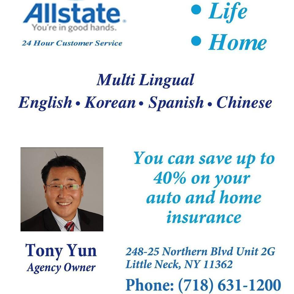 All State Quote: Car Insurance In Little Neck, NY - Tony Song Yun