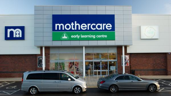 Mothercare Solihull outside