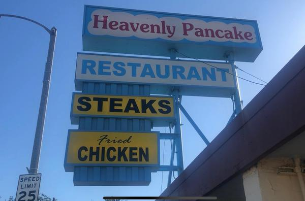 Exterior shot of pancake house.