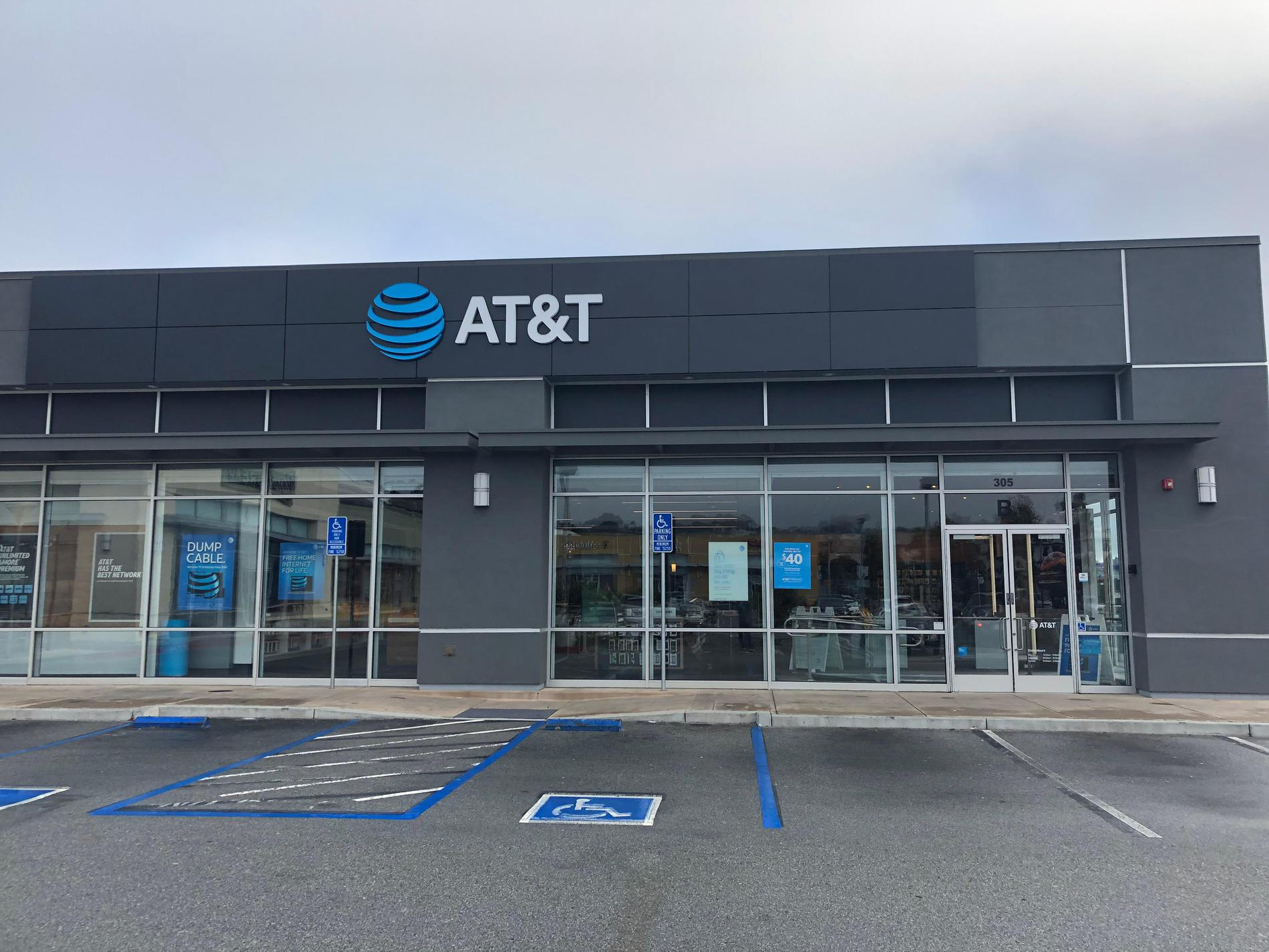 AT&T Store - Gellert Marketplace - Daly City, CA