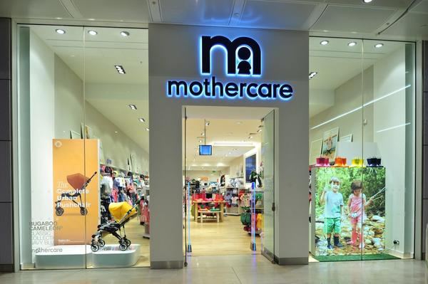 Mothercare White City outside