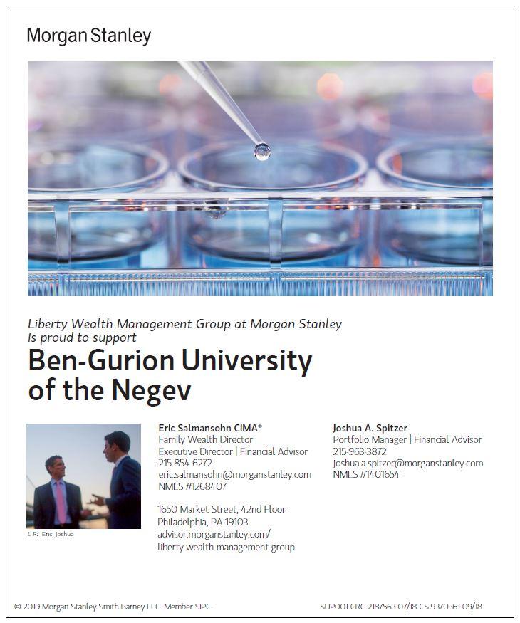 Liberty Wealth Management Group | Philadelphia, PA | Morgan