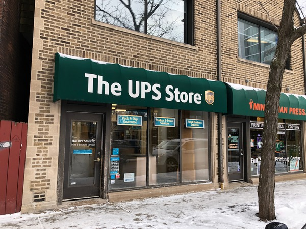 Facade of The UPS Store Evanston