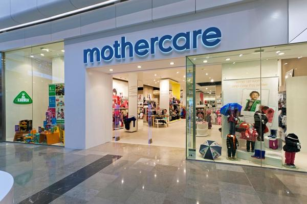 Mothercare westfield stratford outside