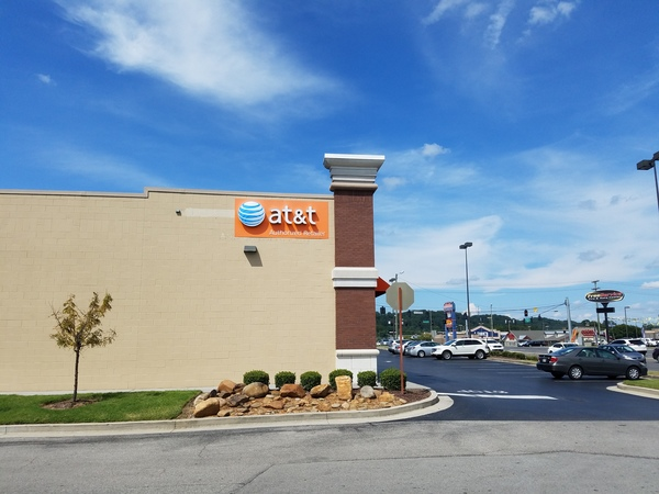 AT&T Store: 6631 Clinton Hwy Knoxville, TN