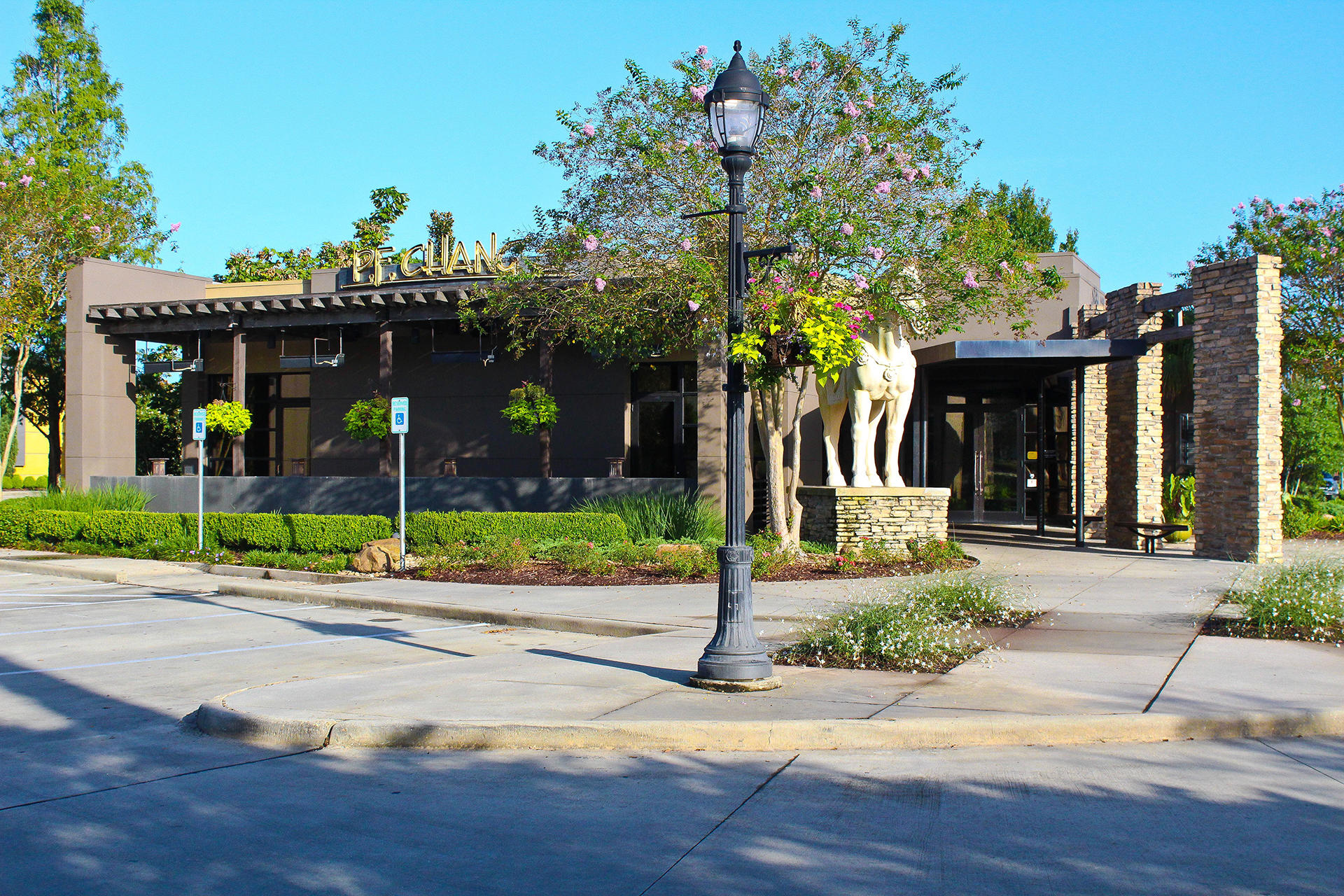 Superb P F Changs In 7341 Corporate Blvd Baton Rouge La Asian Download Free Architecture Designs Embacsunscenecom