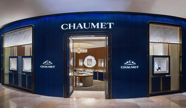 Chaumet Singapore ION Orchard